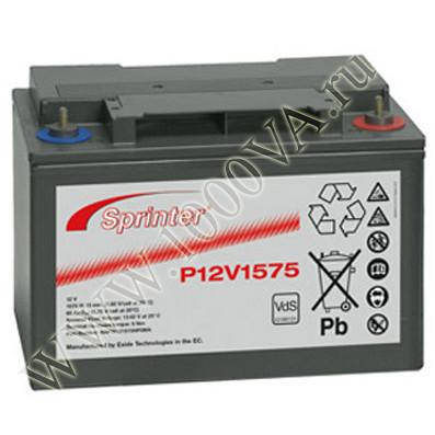 Sprinter XP 12V2500(P12V1575)