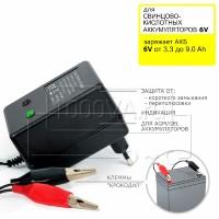 Зарядное устройство для АКБ 6 В 7-9 Ач