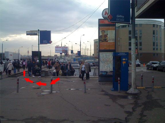 Фото-схема проезда от метро «
