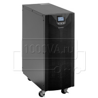 Lanches L900II-S 6kVA